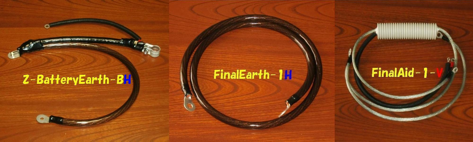 Z-BatteryEarth-B+FinalEarth-1H+FinalAid-1-V、そして、先日までマイエリに使っててCAPAにインストールし損なってたZ-Plugをインストールしていまいました。