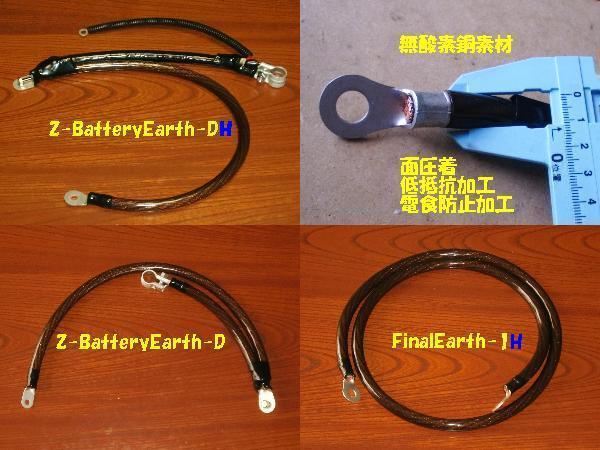 写真は、大ポール、Dタイプバッテリー用ですが、小ポール、Bタイプバッテリー用も同価格で提供可能です。