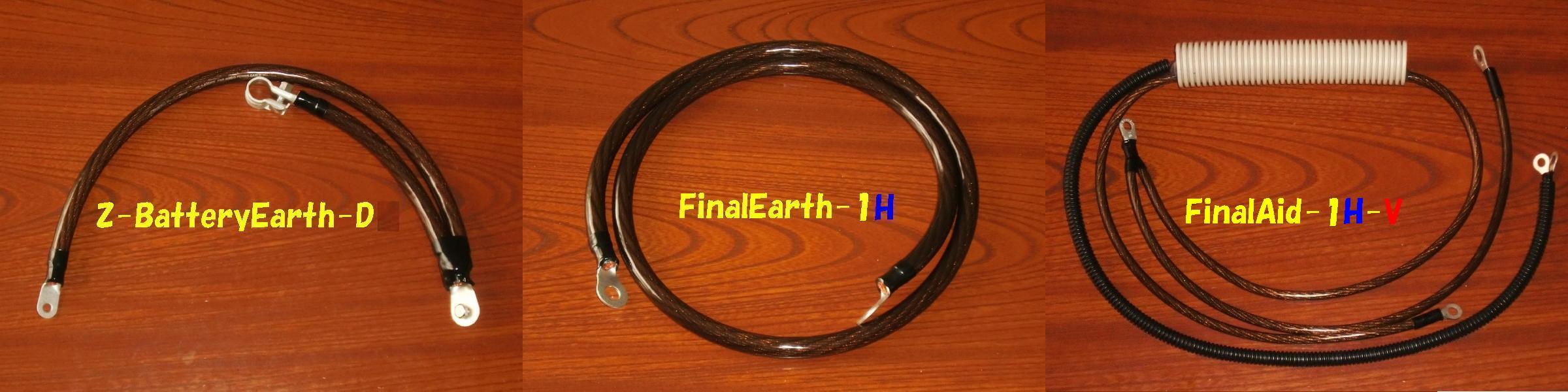 FinalAid-1H-Vの性能を発揮させる為には、FinalEarth-1Hが、そして、Z-BatteryEarthが必須です。