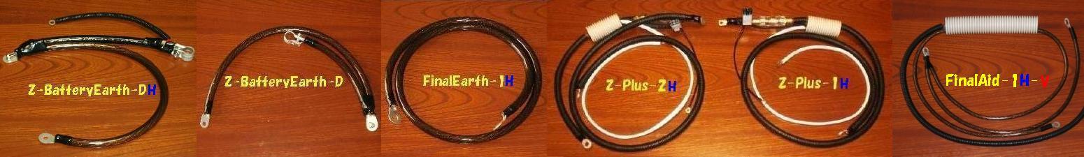 小ポール、Bタイプバッテリー用は、Z-BatteryEarth-BとZ-BatteryEarth-BHもあります♪